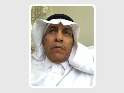 د. عبدالحميد الخطابي